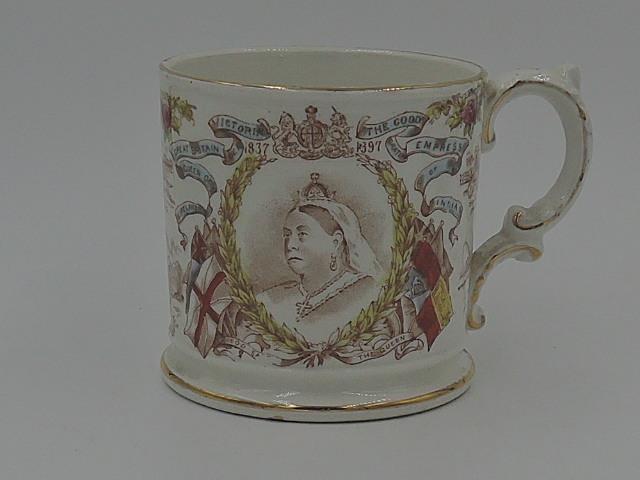 Antique English Queen Victoria Commemorative Cup Harrods Stores London