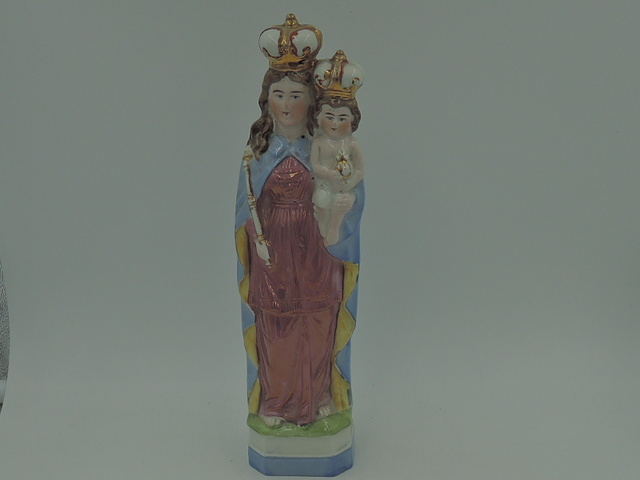Beautiful Vintage French Madonna & Child Pink Luster Statue Figurine Mary Jesus Religious